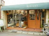 洋品店の京谷さん(富山市)